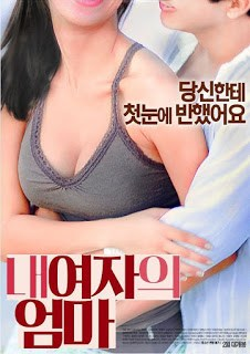 My girl s mother (2016) [เกาหลี18+]