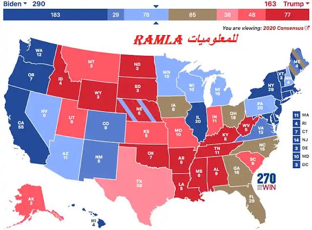 خريطة انتخابات الرئاسة الأمريكية