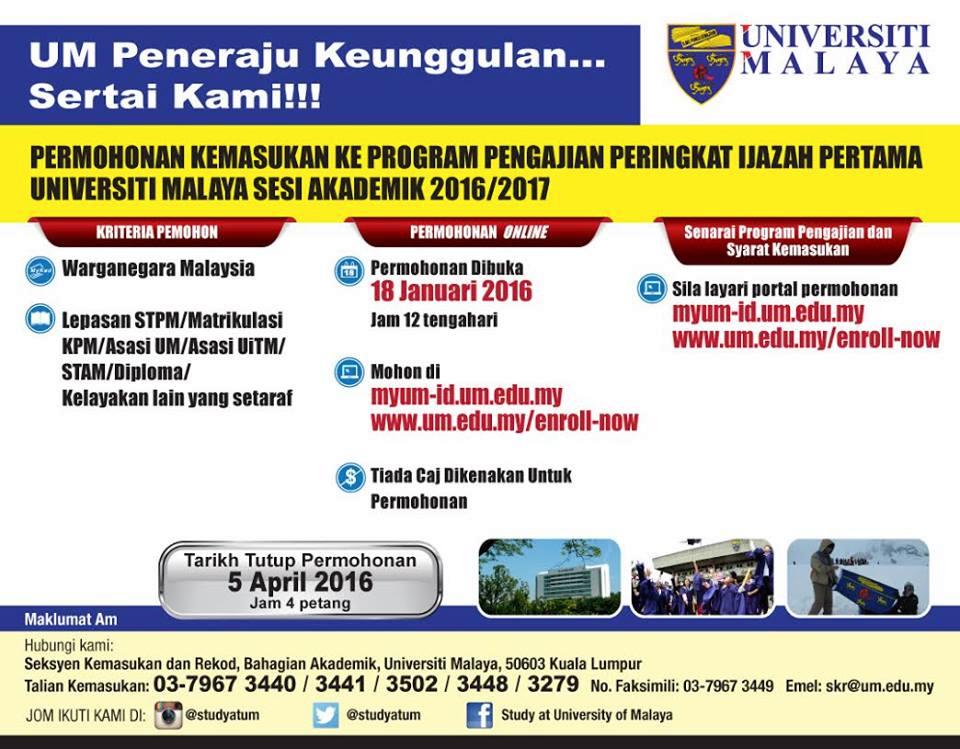 iklan Permohonan Universiti Malaya 2016