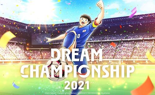 """تصفيات الانترنت لبطولة Captain Tsubasa: Dream Team"""" Dream Championship 2021 تنطلق اليوم!"""