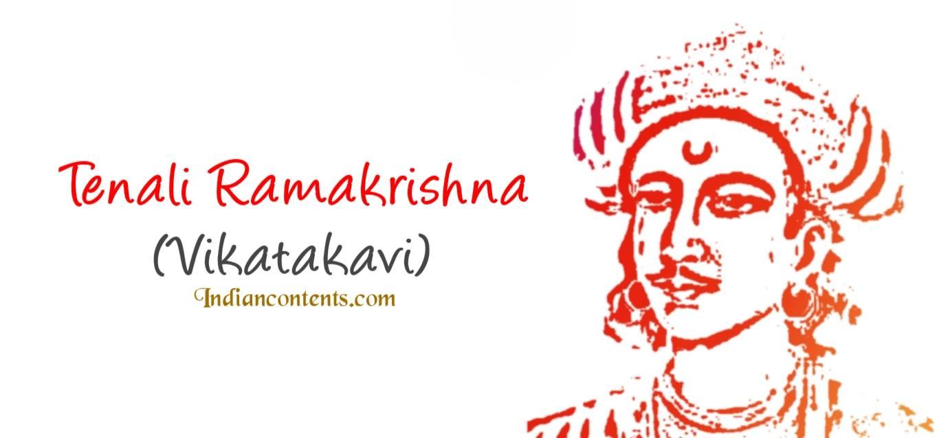TENALI RAMAKRISHNA (VIKATAKAVI) - INDIAN CONTENTS