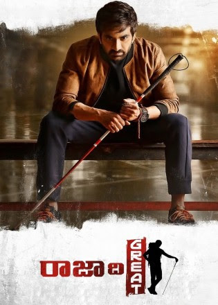Raja The Great 2017 Hindi Dubbed Movie Download || HDRip 720p