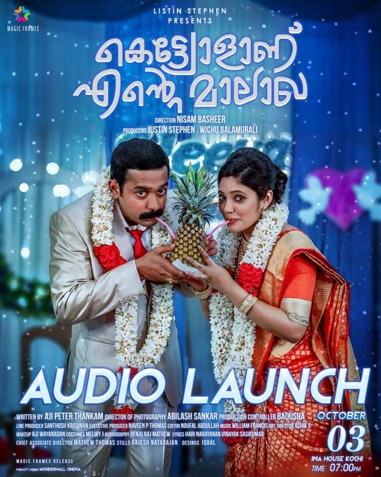 Kettiyolaanu Ente Malakha 2019 Malayalam 720p HDRip ESubs 1.5GB