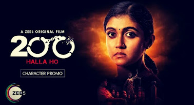200 Halla Ho Cast, Release Date, StoryLine & How To Watch Online Or Full Review.