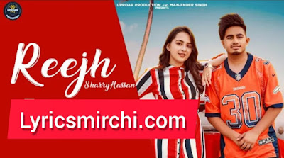 REEJH Song Lyrics | SHARRY HASSAN | Latest Punjabi Song 2020