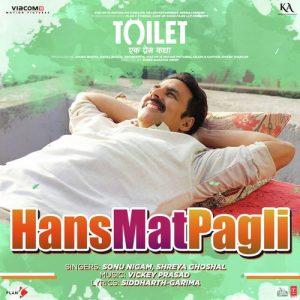 Hans Mat Pagli - Toilet