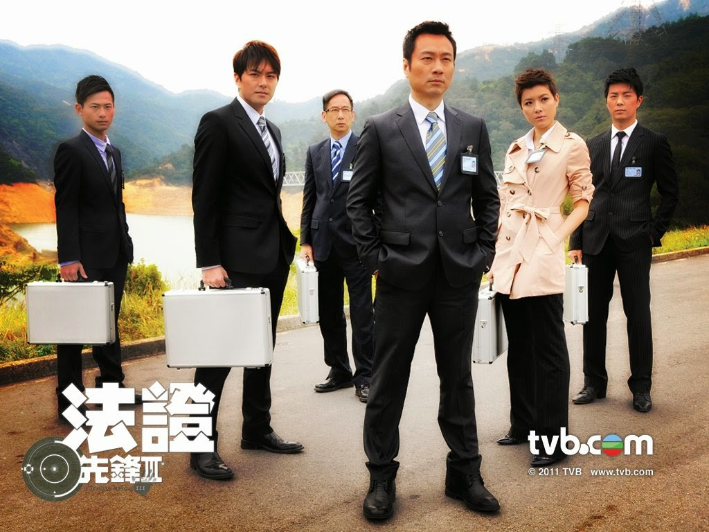 Asian Entertainment Experience Tvb Forensic Heroes 3 Review