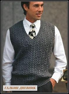 mujskoi-jilet-spicami | strikking | بافندگی | dzianie | tricô | tricotare | การถัก