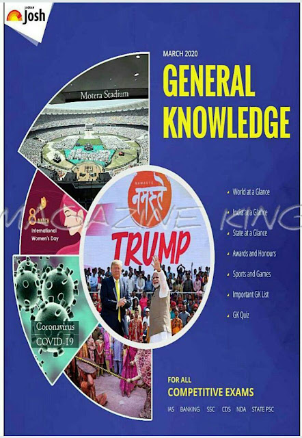 General Knowledge (March 2020) : for all Competitive Exams PDF