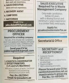 Career best jobs: Jobs in Dubai- 09/10/2019 2