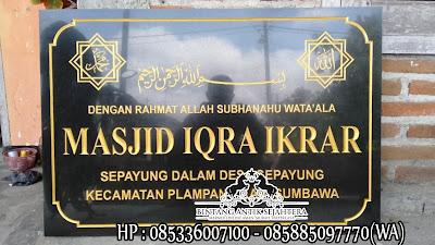 Prasasti Peresmian Masjid, Contoh Peresmian Prasasti Granit Hitam, Prasasti Papan Nama Masjid