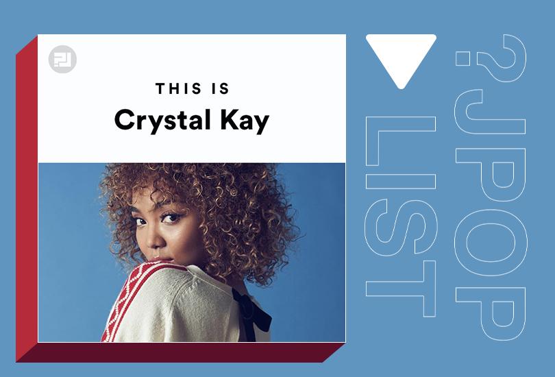 Random J Pop playlist: This is Crystal Kay | Random J Pop