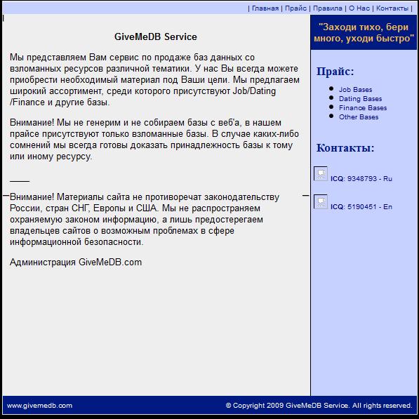 Dancho Danchev's Blog - Mind Streams of Information Security