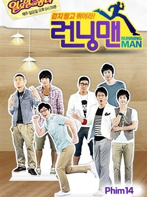 Running Man -  Hàn Quốc 2010