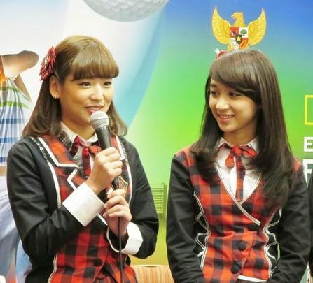 Ayana dan Haruka
