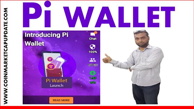 Introducing Pi Wallet