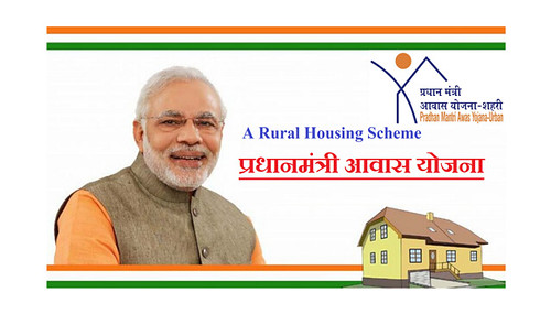प्रधानमंत्री आवास योजना के तहत 25000 रु दिए जा रहे है, जल्दी करें ?