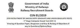RRB NTPC 2019 Answer key Notice