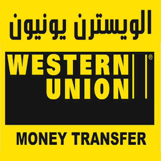 Western Union Transfer Fees Fees From Egypt to the Philippines