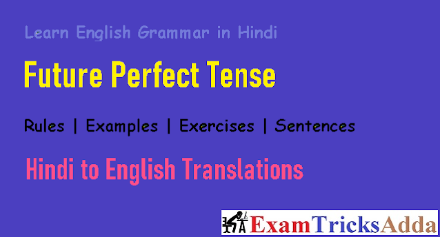 Future Perfect Tense in Hindi - Rules | Examples | Exercises | Sentences