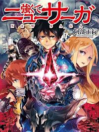 Tsuyokute New Saga Capítulo 1