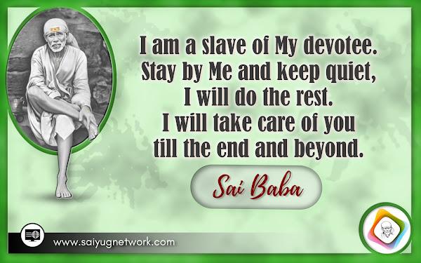 Shirdi Sai Baba Blessings - Experiences Part 2864
