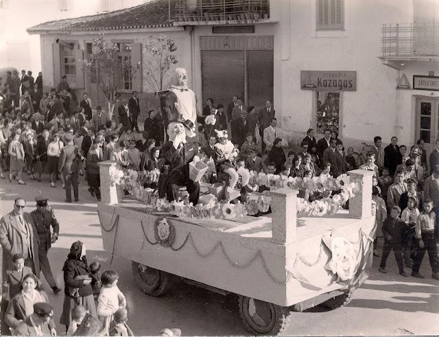 Το πρώτο καρναβάλι στο Ναύπλιο