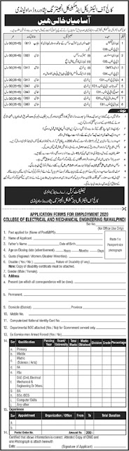 college-of-electrical-and-mechanical-engineering-ceme-jobs-2020