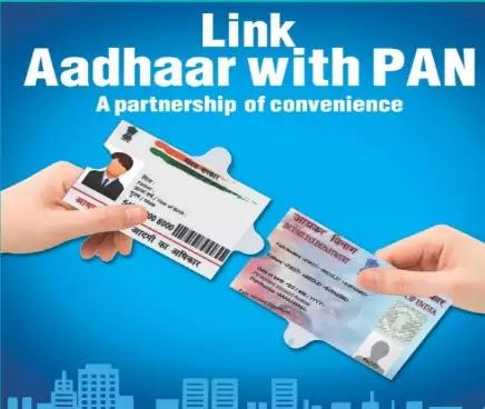 The Saga of PAN and Aadhaar Linking in Income Tax