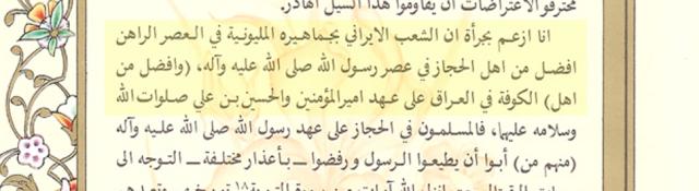 *Innaa lillahi Wainnaa Ilaihi Rojiun Pendapat Sesat Khomaini