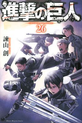 進撃の巨人 コミックス 第26巻 | 諫山創(Isayama Hajime) | Attack on Titan Volumes