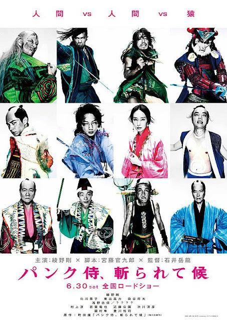 Trailers y carteles de próximos estrenos en Asia : Punk Samurai Slash Down (2018)