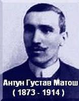 Антун Густав Матош – ТАЈАНСТВЕНА РУЖА