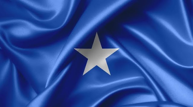 सोमालिया