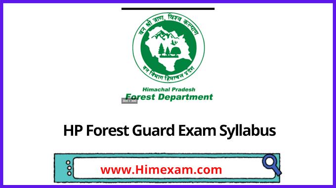 HP Forest Guard Exam Syllabus