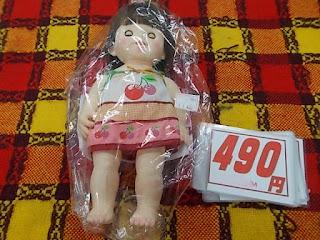 中古品のポポちゃん人形は490円です。