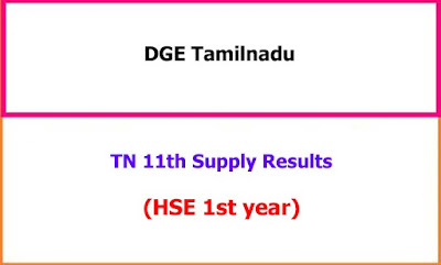 TN 11th Special Supplementary Exam Results