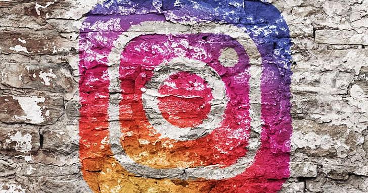 Programsız Instagram'a Giriş Yapma Özelliği