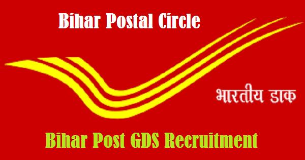 Bihar Postal Circle GDS Jobs 2021