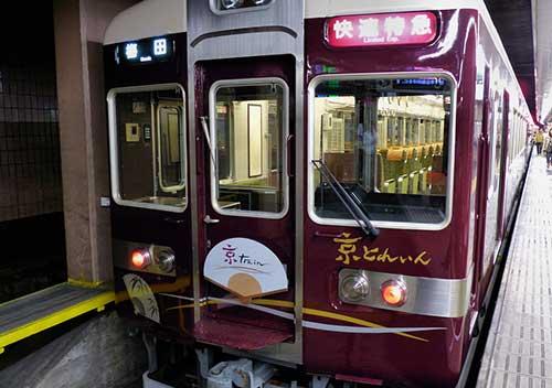 Hankyu Kyo Train, Kyoto.
