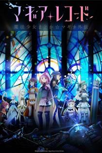 Anime Magia Record: Mahou Shoujo Madoka Magica Gaiden Legendado