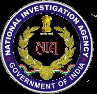 राष्ट्रीय जांच एजेंसी - एनआईए भर्ती
