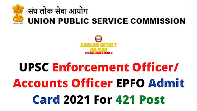 UPSC Enforcement Officer/ Accounts Officer Admit Card 2021 For 421 Post