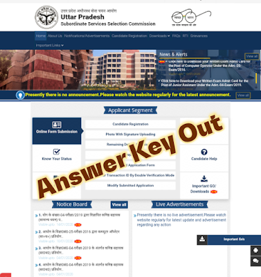UPSSSC Junior Assistant Question paper Answer Key Released Check Now