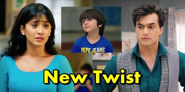 New Twist : Gayu wants Kartik to lose Kairav's custody  in Yeh Rishta Kya Kehlata Hai