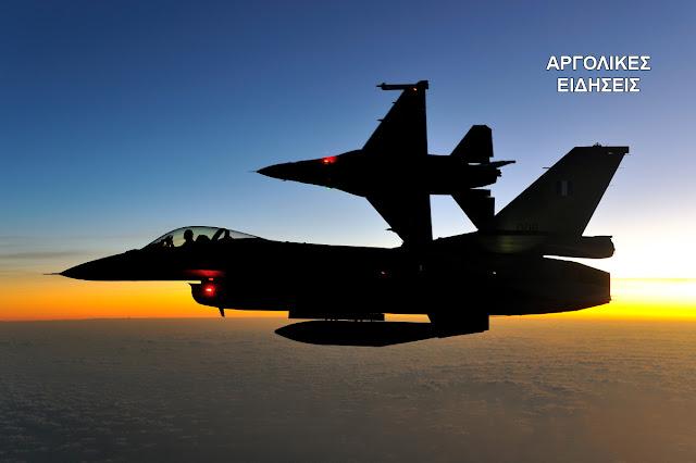 Πτήσεις F-16 πάνω από το Ναύπλιο για την επέτειο της 28ης Οκτωβρίου