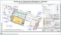 Проект склада по ул. Парижская Коммуна в г. Иваново - Схема планировочной организации земельного участка