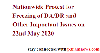 nationwide-protest-day-on-22nd-may-2020