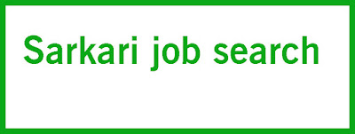 Sarkari job search