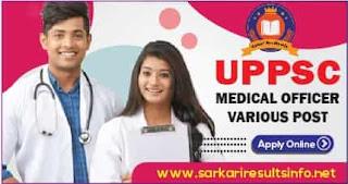 UPPSC Medical Officer Various Post